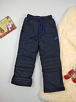 Теплые зимние штаны синего цвета с утеплителем для мальчика 26-32 р