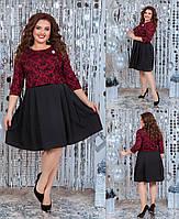 Нарядное платье 3148 (50,52,54,56)
