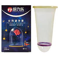 Жіночі презервативи Female condom 2 шт. (Жіночий) оригінал з ш.к. 6933506074470