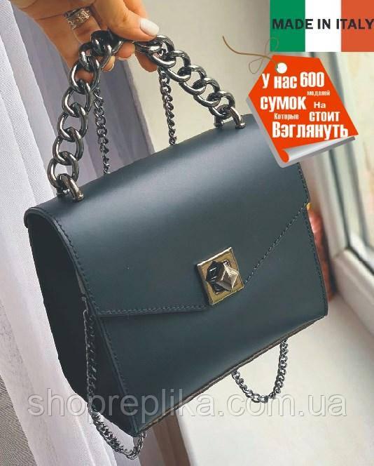 Кожаная женская сумка клатч 100%  Натуральная кожа Италия