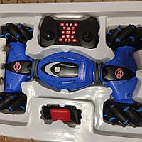 Машинка перевертыш с управлением жестами Stunt Car 43 Синяя
