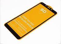 Защитное стекло 9D для Xiaomi redmi 6 / 6a Чёрное