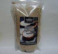Псиллиум, исфагула, шелуха семян подорожника - источник клетчатки, 500 грамм
