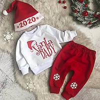 Новогодний набор Santa Baby