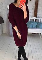 """Свободное платье большого размера """"Стефани""""  Батал, бордо,т.зел,фрез,красный,черный"""