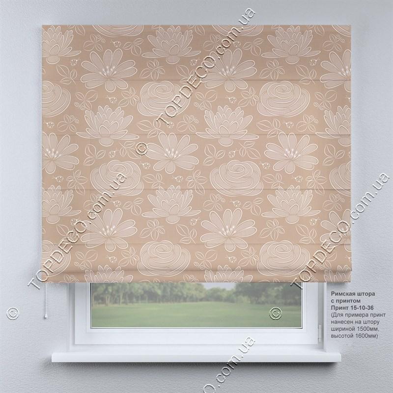 Римская фото штора Прованс. Бесплатная доставка. Инд.размер. Гарантия. Арт. 15-10-36
