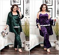 Р 50-64 Комплект тройка: бархатная пижама с халатиком Батал 20637, фото 1