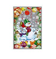 Пакет Подарунковий Новорічний 25х40 (100 шт), (для пакування подарунків)