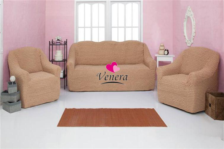 "Комплект чехлов на диван и кресла без оборки 3-1-1 ""Venera"""