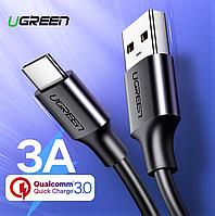Кабель USB Type-C 3А для быстрой зарядки Ugreen 25см.