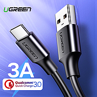 Короткий кабель USB Type-C 3А для быстрой зарядки Ugreen 25см (черный)