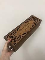 Подарункова коробка з дерева з гравіюванням