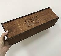 Коробка для вина з фанери на весілля подарункова