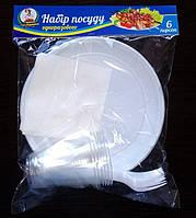 Набір посуду одноразового на 6 персон ТМ Гаряча Господарка (2000207295658)