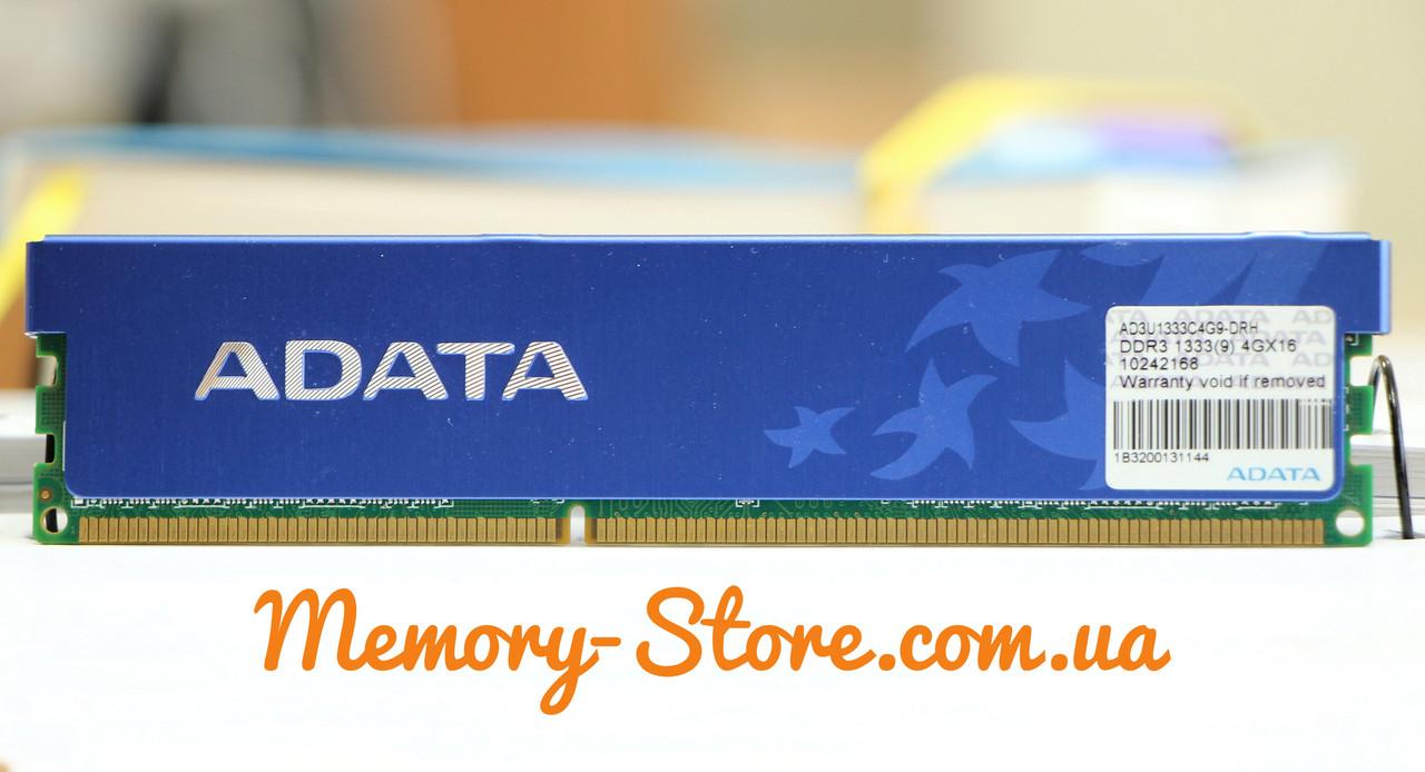 Оперативная память для ПК ADATA DDR3 4Gb PC3-10600 1333MHz Intel и AMD, б/у