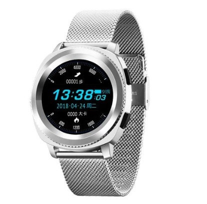Смарт-часы Smart Watch Microwear L2 silver metal English