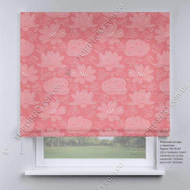 Римська фото штора Прованс. Безкоштовна доставка. Інд.розмір. Гарантія. Арт. 15-10-47