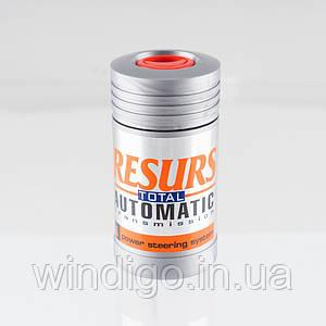 RESURS AT - для автоматических трансмиссий(50ml)