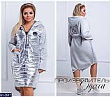 Женское стильное теплое платье худи на синтепоне норма и батал, фото 2