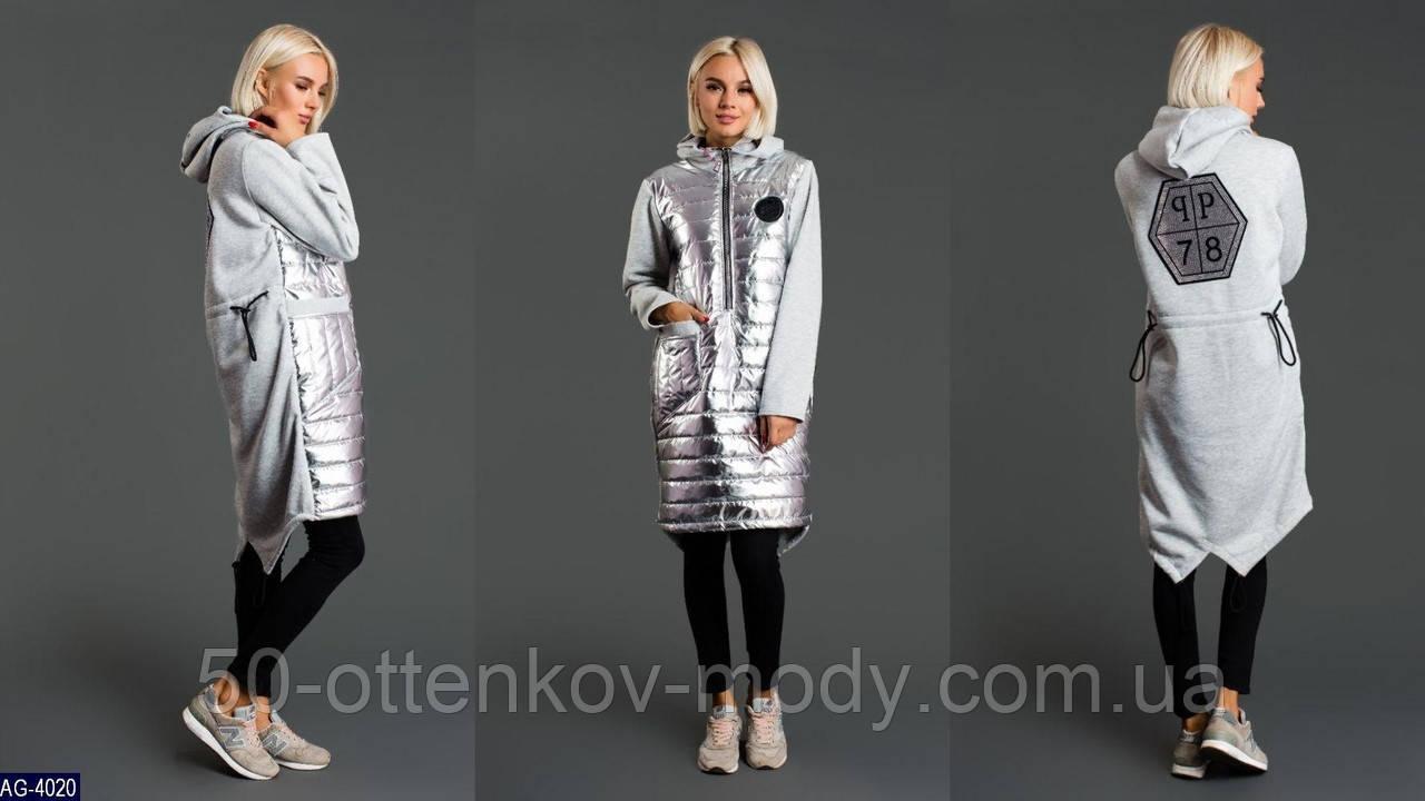 Женское стильное теплое платье худи на синтепоне норма и батал