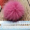 Помпон хутра (песець) яскраво рожевий