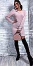 Платье ангора с гипюровыми вставками на спине, фото 6
