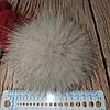 Помпон меховой(песец) светло серый