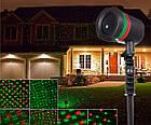 Проектор лазерный Laser Light 85 лазерная подсветка для дома, фото 4