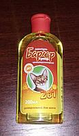 Барьер 2 в 1 шампунь универсальный для кошек,200 мл, Продукт