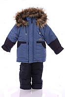 Зимний костюм для мальчика Классика мокрый асфальт