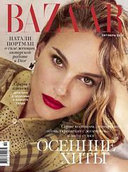 Журнал Harper's Bazaar Харперс Базар №10 октябрь 2019