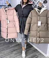 Куртка женская зимняя 42-46 рр, на кнопках без молнии