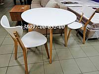 Стол кухонный Круглый Белый/Бук Модерн Д900 СО-293.1