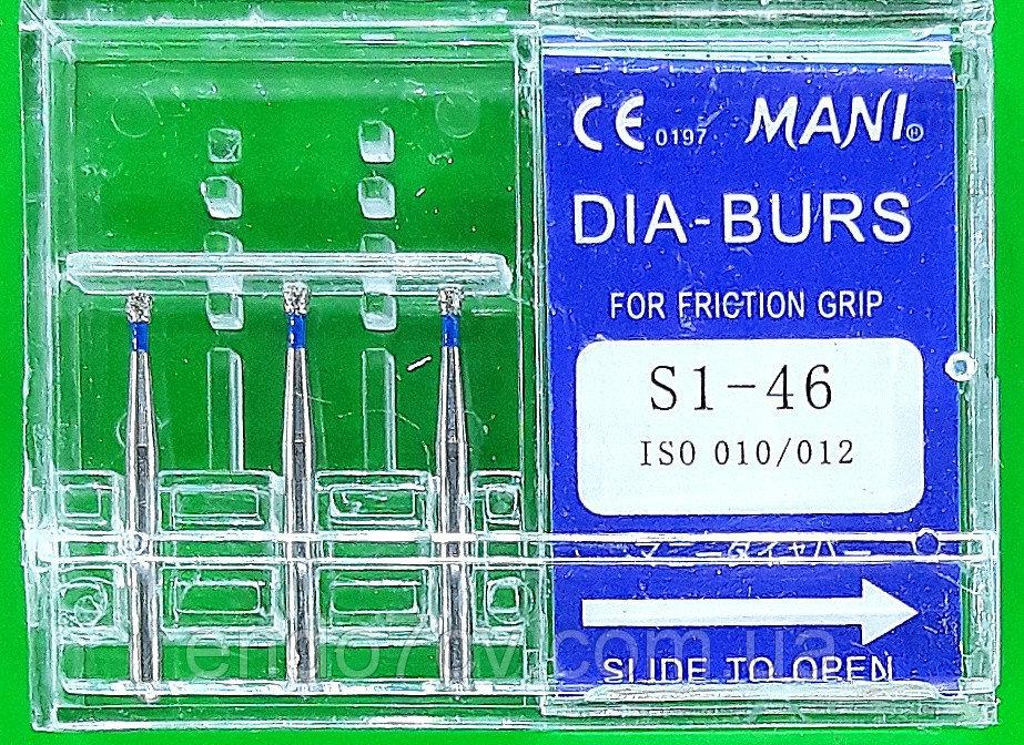 Алмазний Бор Mani S1-46 ( 3 шт)