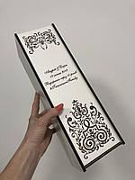 Коробка для вина подарункова на весілля з гравіюванням
