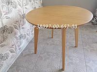 Стол кухонный круглый Буковый Модерн Д900 СО-293.1 БУК+МДФ