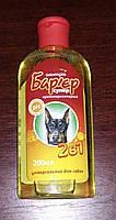 Барьер 2 в 1 шампунь универсальный для собак, 200 мл, Продукт, фото 2