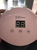 Лампа для маникюра, гель-лака, геля Sun 5 mini UV+LED (30W) розовая/белая