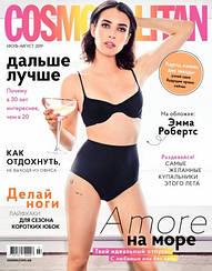 Cosmopolitan Украина журнал Космополитен №07-08 июль-август 2019