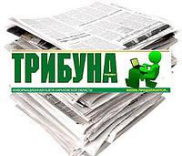 Реклама в газете, спецвыпуски, буклеты, брошюры, листовки