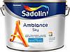 Глубокоматовая краска для потолка Sadolin AMBIANCE SKY 10 л
