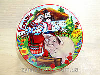 Декоративная настенная тарелка Украина
