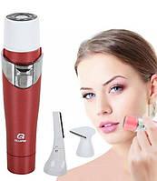 Женский триммер для тела Refreshing Skin Hair Cleansing QL-607 3 в 1 Эпилятор бритва и триммер