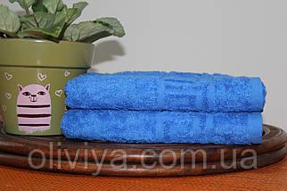 Полотенце для бани (алое), фото 2