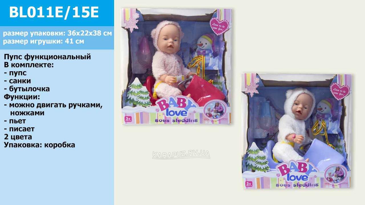 """Пупс функциональный """"Baby Born"""" BL011E/15E 2 вида, 8функц,санки,пьет-писает"""