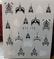Слайдер-дизайн STZ-775