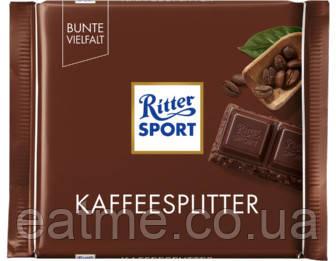 Ritter Sport Чёрный шоколад 50% какао + кусочки кофе