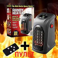 Керамический обогреватель с пультом Rovus Handy Heater ОРИГИНАЛ 400 ват, обогреватель, дуйка, тепловентилятор