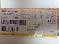 Пробирка BD Vacutainer с желтой крышкой 3.5мл 13x75мм уп. 100 шт.