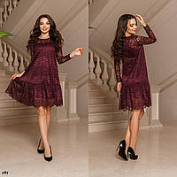 Платье-двойка Батал